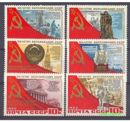 Znaczek ZSRR 1982 Mi 5222-5227 Czyste **