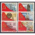 ZSRR 1982 Mi 5222-5227 Czyste **