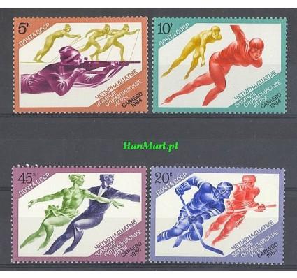 ZSRR 1984 Mi 5352-5355 Czyste **