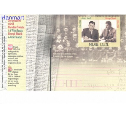 Znaczek Polska 2010 Fi Cp 1552 Całostka pocztowa