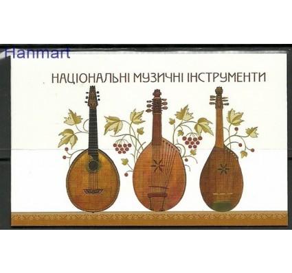 Znaczek Ukraina 2014 Mi mh 14 Czyste **