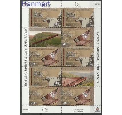 Znaczek Karabach 2014 Mi ark 94-95 Czyste **
