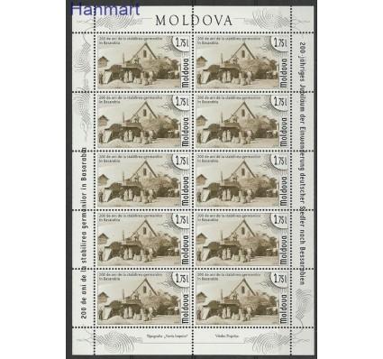 Znaczek Mołdawia 2014 Mi ark 869 Czyste **