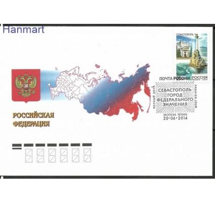 Znaczek Rosja 2014 Mi 2048 FDC