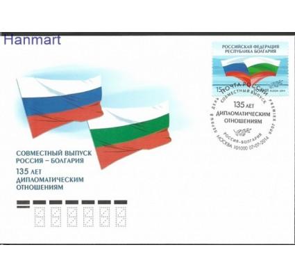 Znaczek Rosja 2014 Mi 2060 FDC