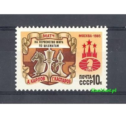 Znaczek ZSRR 1985 Mi 5545 Czyste **