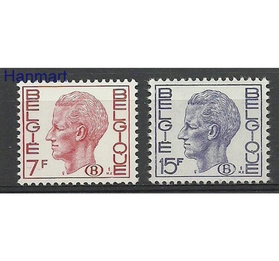 Belgia 1971 Mi die 66-67 Czyste **