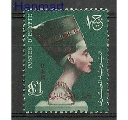 Znaczek Egipt 1960 Mi 603 Czyste **
