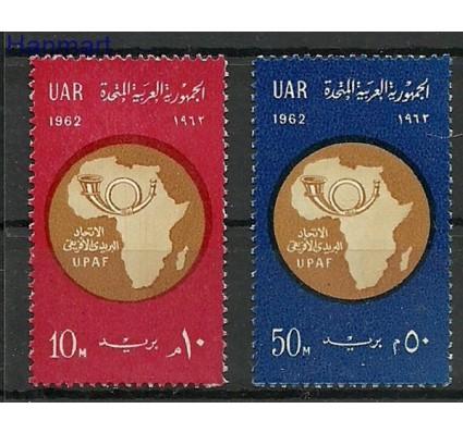 Znaczek Egipt 1962 Mi 655-656 Czyste **