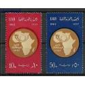 Egipt 1962 Mi 655-656 Czyste **