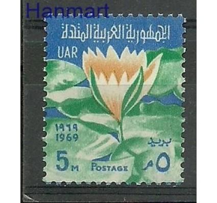 Znaczek Egipt 1968 Mi 902 Czyste **