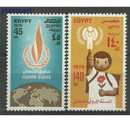 Znaczek Egipt 1979 Mi 1325-1326 Czyste **