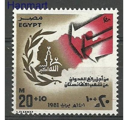 Znaczek Egipt 1981 Mi 1373 Czyste **