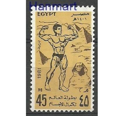 Znaczek Egipt 1981 Mi 1379 Czyste **