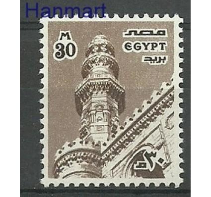 Znaczek Egipt 1982 Mi 1395y Czyste **