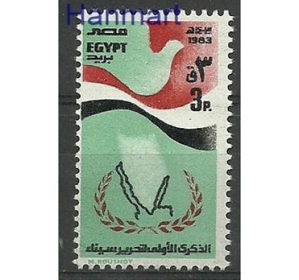 Znaczek Egipt 1983 Mi 1440 Czyste **