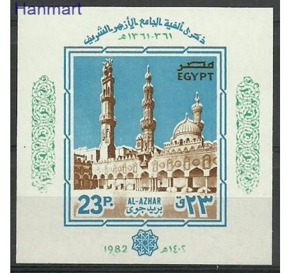 Znaczek Egipt 1982 Mi bl 39 Czyste **