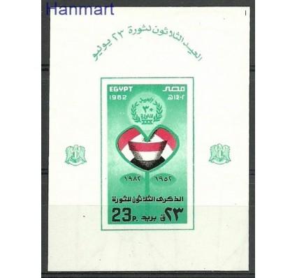 Znaczek Egipt 1982 Mi bl 40 Czyste **