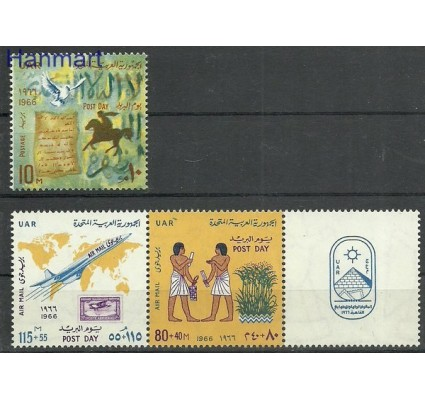 Znaczek Egipt 1966 Mi 814-816 Czyste **