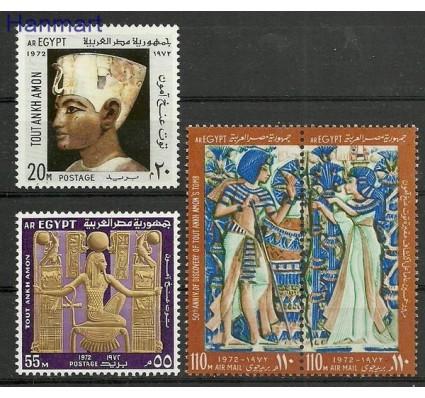 Znaczek Egipt 1972 Mi 1087-1090 Czyste **