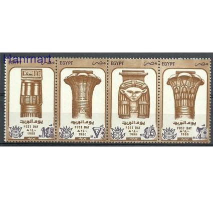 Znaczek Egipt 1980 Mi 1334-1337 Czyste **