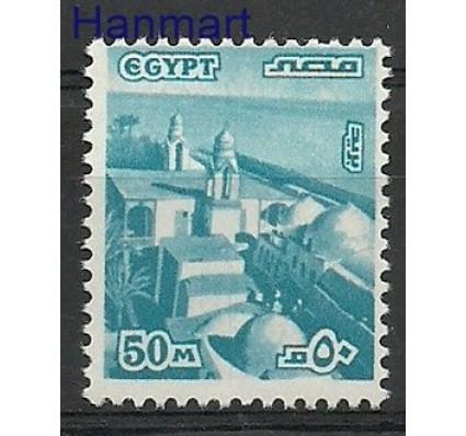Znaczek Egipt 1978 Czyste **