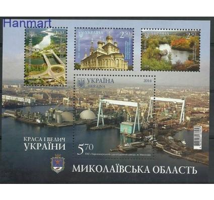 Znaczek Ukraina 2014 Mi bl 121 Czyste **