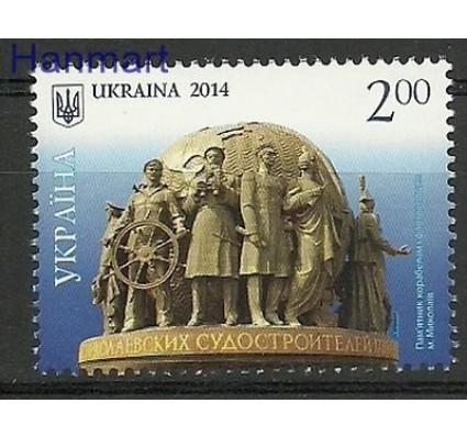 Znaczek Ukraina 2014 Mi 1433 Czyste **