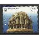 Ukraina 2014 Mi 1433 Czyste **