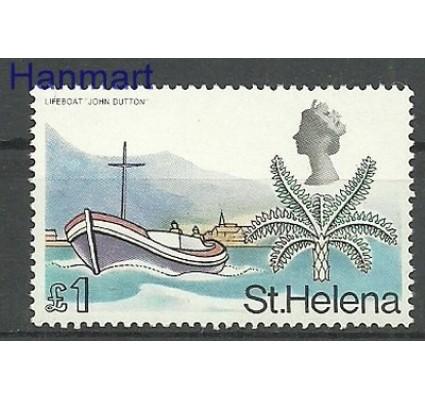 Znaczek Wyspa św. Heleny 1971 Czyste **