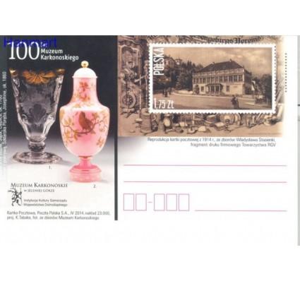 Znaczek Polska 2014 Fi Cp 1667 Całostka pocztowa