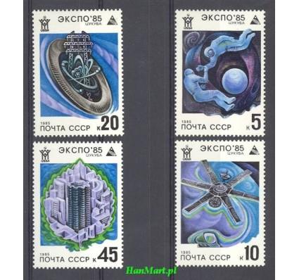 ZSRR 1985 Mi 5482-5485 Czyste **