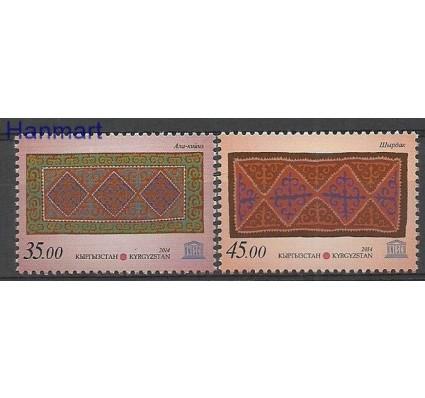 Znaczek Kirgistan 2014 Mi 794-795 Czyste **