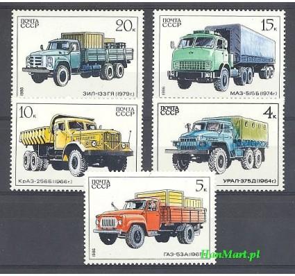 ZSRR 1986 Mi 5630-5634 Czyste **