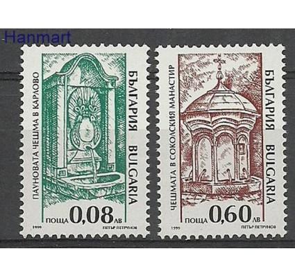 Znaczek Bułgaria 1999 Mi 4439-4440A Czyste **