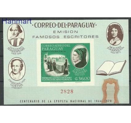 Znaczek Paragwaj 1966 Mi bl 86 Czyste **