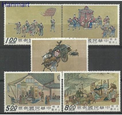 Znaczek Tajwan 1969 Mi 721-725 Czyste **