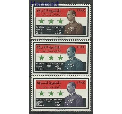Znaczek Irak 1966 Mi 453-455 Czyste **
