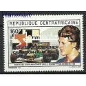 Republika Środkowoafrykańska 1994 Mi 1651 Czyste **