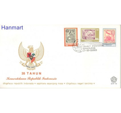Znaczek Indonezja 1980 Mi 981-983 FDC