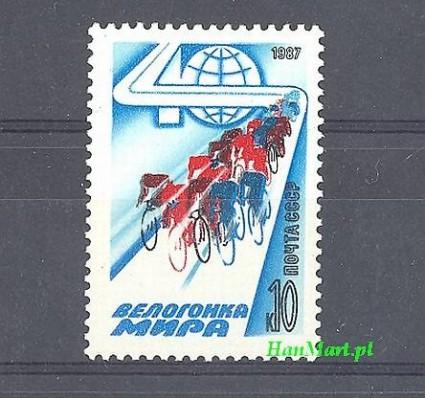ZSRR 1987 Mi 5710 Czyste **