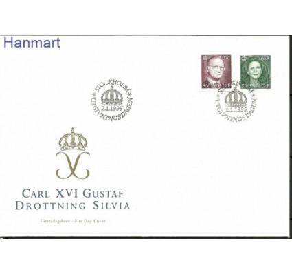 Znaczek Szwecja 1995 Mi 1865-1866 FDC