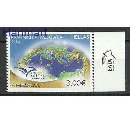 Znaczek Grecja 2014 Czyste **