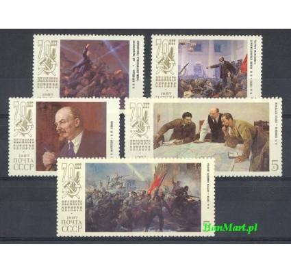 ZSRR 1987 Mi 5748-5752 Czyste **