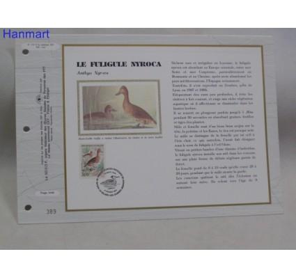 Znaczek Francja 1993 Mi 2934 Pierwszy dzień wydania