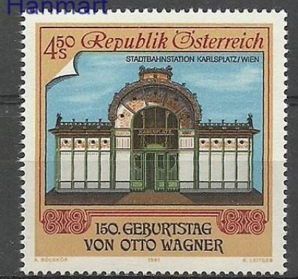 Znaczek Austria 1991 Mi 2035 Czyste **