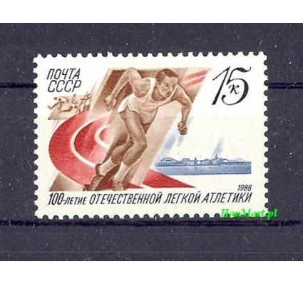Znaczek ZSRR 1988 Mi 5811 Czyste **