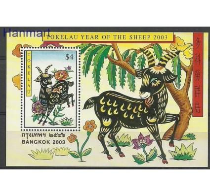 Znaczek Tokelau 2003 Czyste **