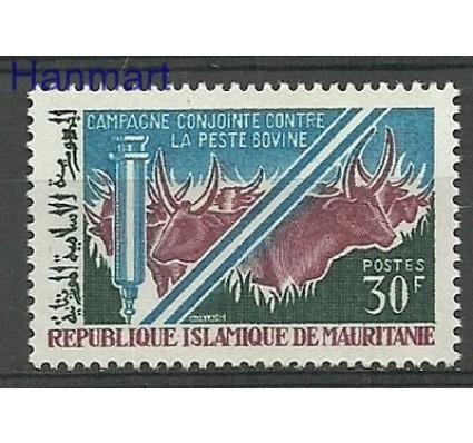 Znaczek Mauretania 1967 Mi 321 Czyste **