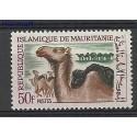 Mauretania 1966 Mi 297 Czyste **